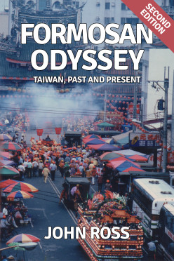 book cover of Formosan Odyssey: Taiwan Past and Present