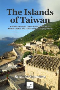 The cover of The Islands of Taiwan by Richard Saunders