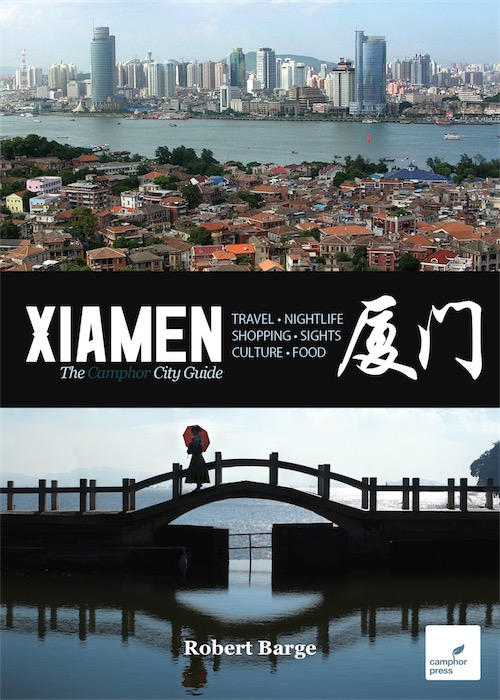 The cover of Xiamen: The Camphor City Guide by Robert Barge