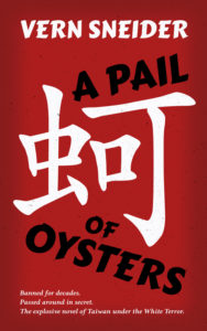 The cover of A Pail of Oysters by Vern Sneider