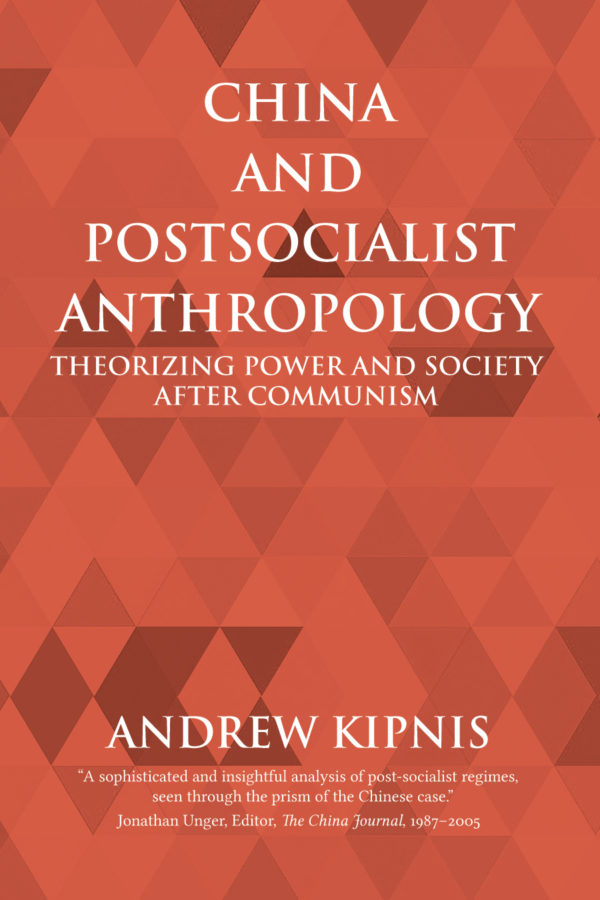 The cover of China and Postsocialist Anthropology