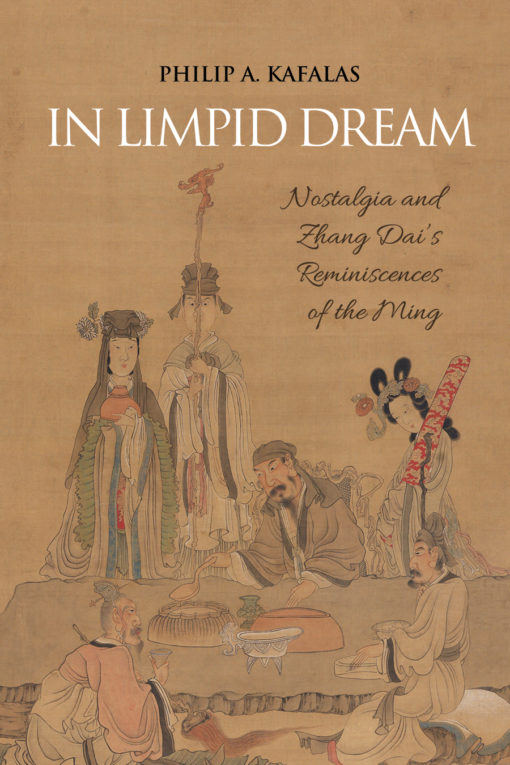 Cover of In Limpid Dream by Philip A. Kafalas