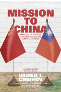 Cover of Mission to China