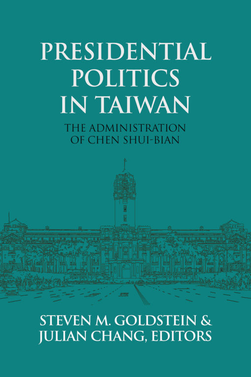 Cover of Presidential Politics in Taiwan