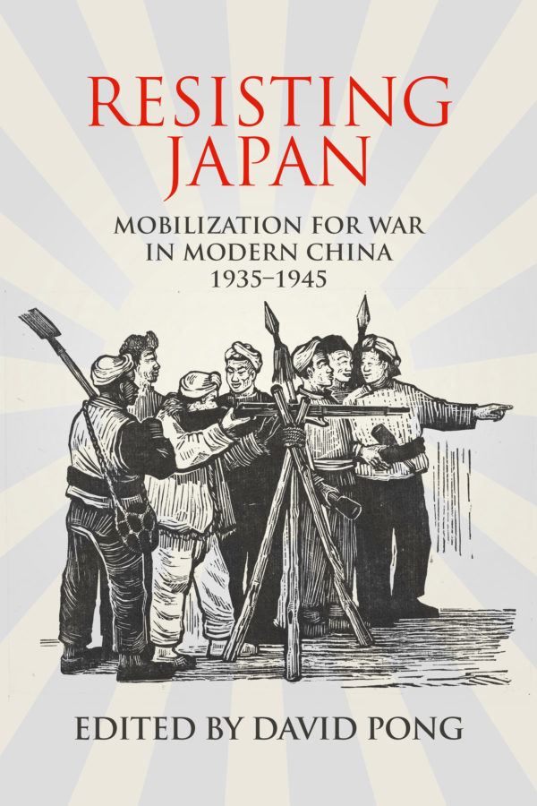 Cover of Resisting Japan