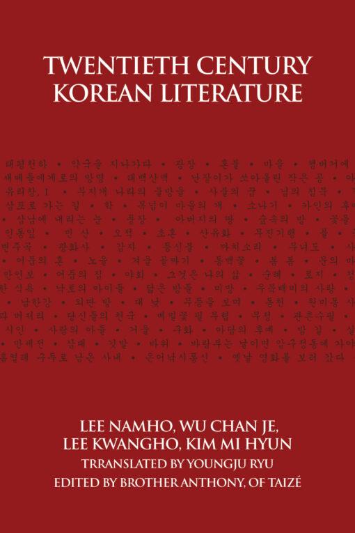 Cover of Twentieth Century Korean Literature