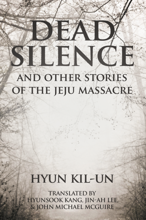 Cover of Dead Silence by Hyun Kil-un