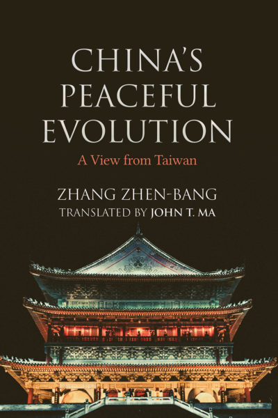 Cover of China's Peaceful Evolution