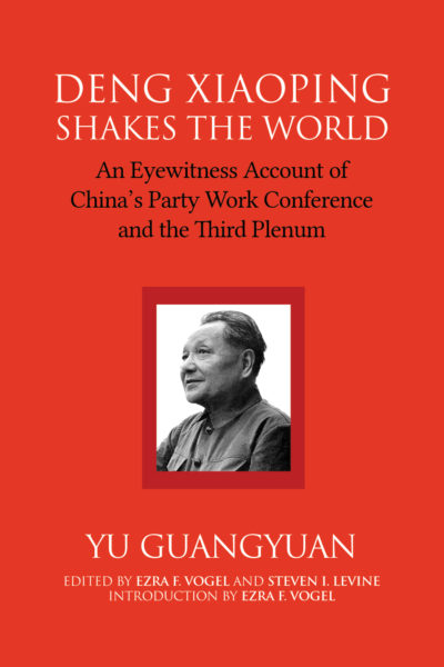 The cover of Deng Xiaoping Shakes The World