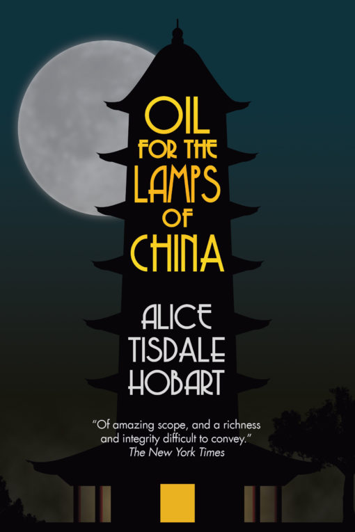 Cover of Oil for the Lamps of China