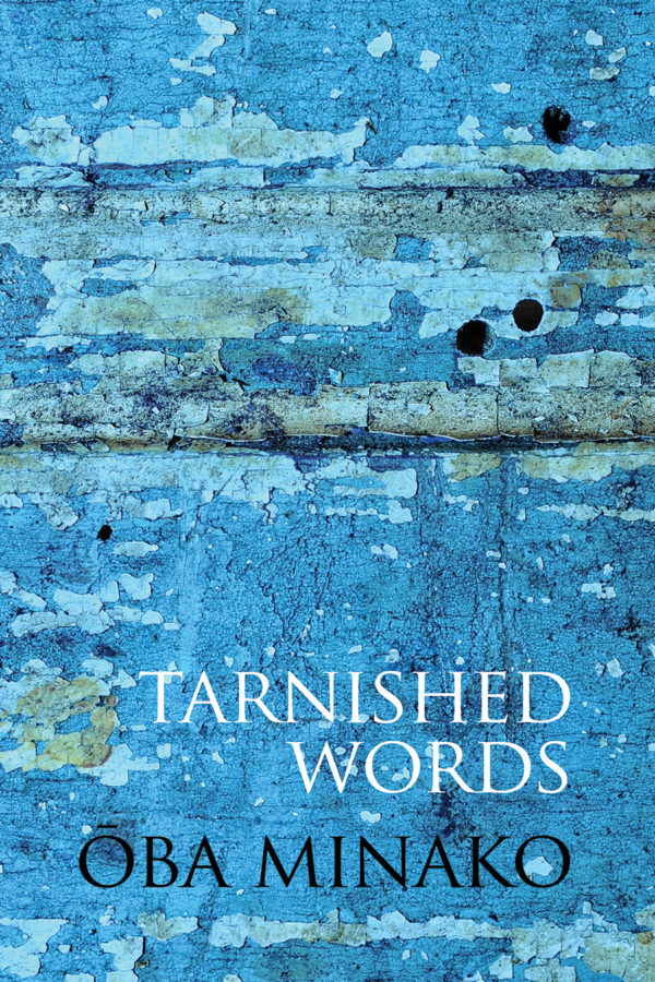 Cover of Tarnished Words by Oba Minako