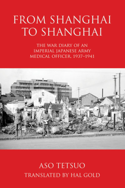 Cover of From Shanghai to Shanghai by Aso Tetsuo