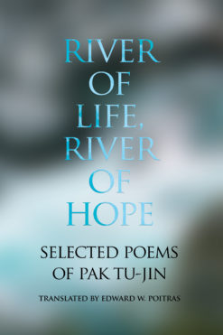 Cover of River of Life, River of Hope