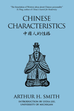 The cover of Chinese Characteristics, by Arthur H. Smith