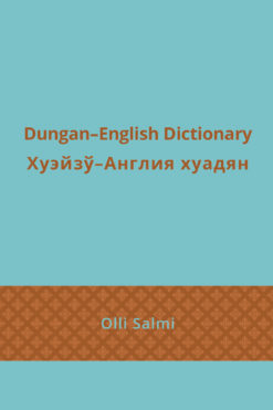 Cover of Dungan–English Dictionary by Olli Salmi