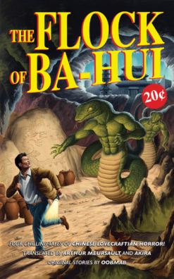 The cover of The Flock of Ba-Hui
