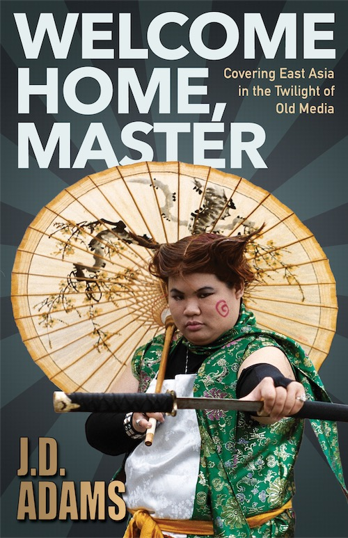 The cover of Welcome Home, Master by J.D. Adams