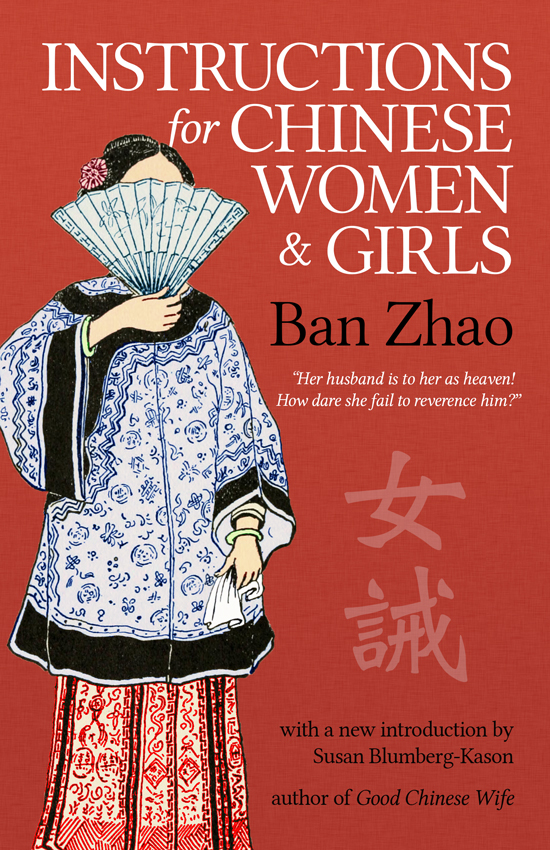 The cover of Instructions for Chinese Women and Girls