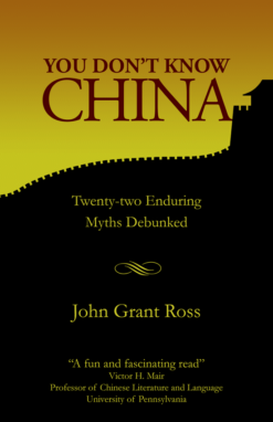 The cover of You Don't Know China