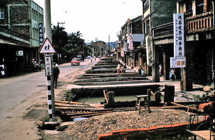 Another Taiwan street 1965