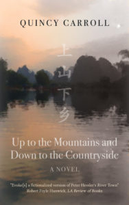 Cover of Up to the Mountains and Down to the Countryside, by Quincy Carroll
