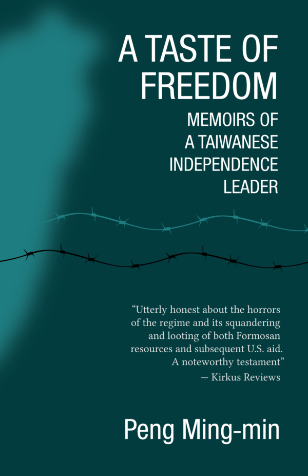 Cover of A Taste of Freedom, by Peng Ming-min
