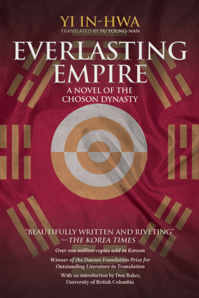 Cover of Everlasting Empire, by Yi In-hwa