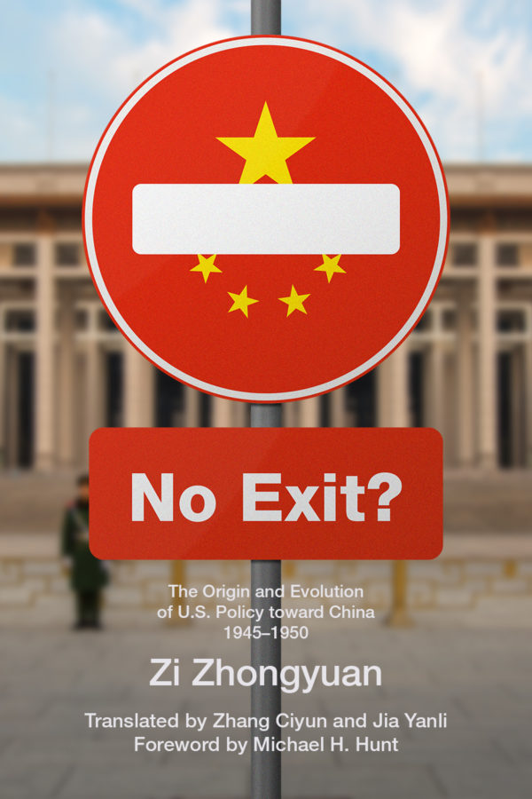 Cover of No Exit?
