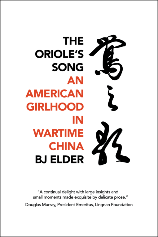 The cover of The Oriole's Song by BJ Elder