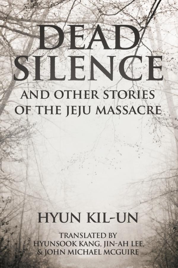 Cover of Dead Silence by Hyun Kil-un
