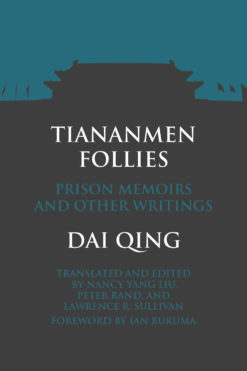 Cover of Tiananmen Follies, by Dai Qing