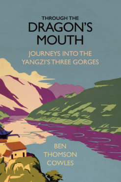 Cover of Through the Dragon's Mouth