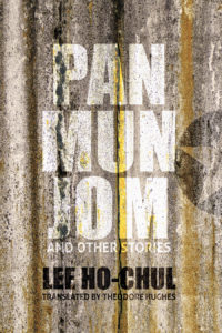 Cover of Panmunjom and Other Stories, by Lee Ho-chul