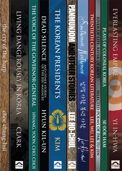 The Camphor Press bundle of Korea books